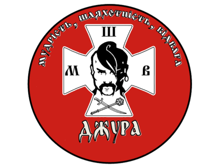logotip_dzhura_sajt