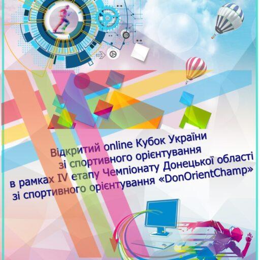 photo5463085950134497105