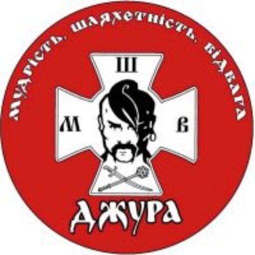 dzhura_logo_р