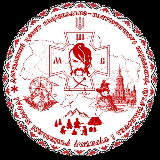 Український державний центр національно-патріотичного виховання, краєзнавства і туризму учнівської молоді