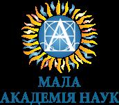 Мала академія наук України (МАН)