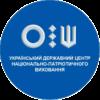 UDCNPV-Logo-new-1