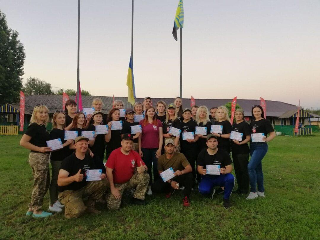 швд Донецької області 2021